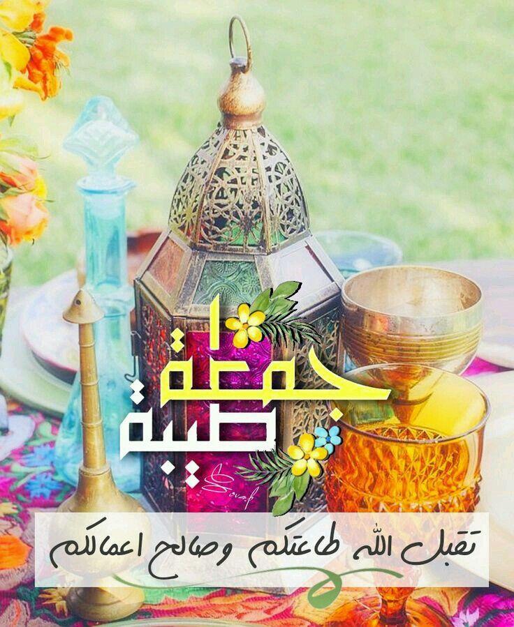 Pin by الصحبة الطيبة 🌹 on جمعة طيبة Ramadan crafts