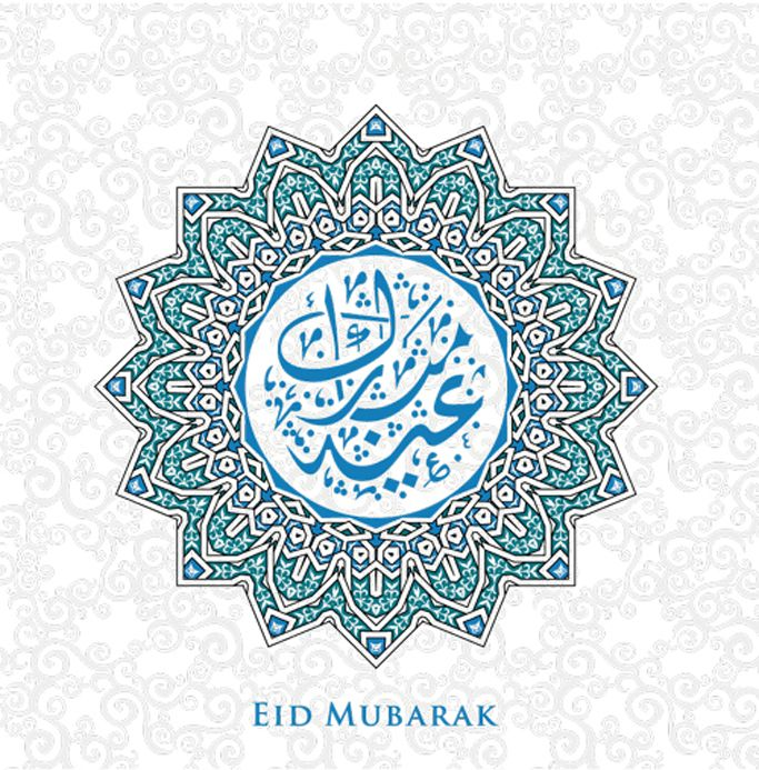 To view more exquisite designs, kindly call our office and we will be more than happy to showcase our entire collection! http://greetingcardsuae.com/eid1.html ::: Welcome To Classic Cards :::