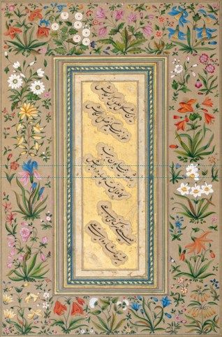 Islamic calligraphy reflected the diversity and pluralism of the various…