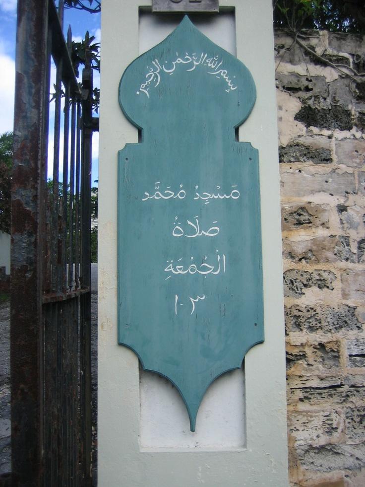Masjid in Bermuda