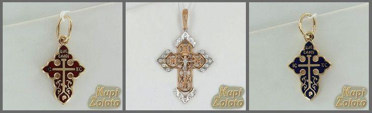 Скидки на обручальные кольца, православные украшения и детские серьги! | Российское Золото