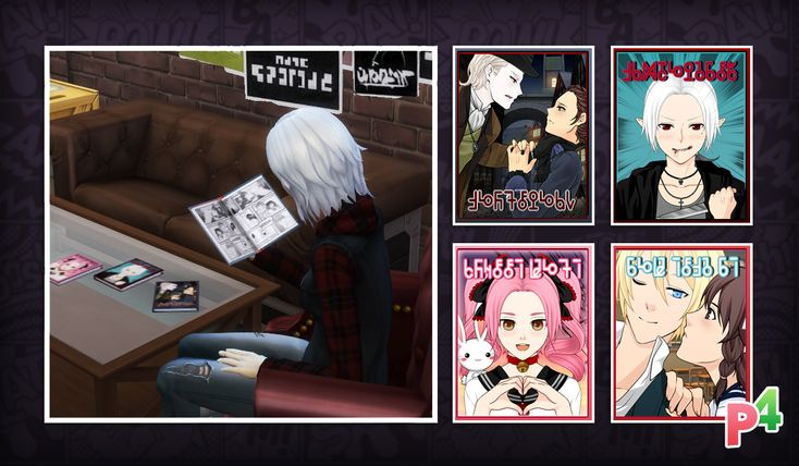 4 different readable mangas. You can find it under decorations in the buy mode.