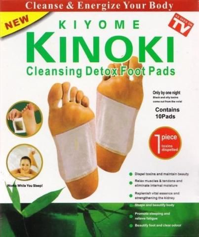 kinoki detox foot pads 50 cleansing patch pain relief soothing herbal seen on TV