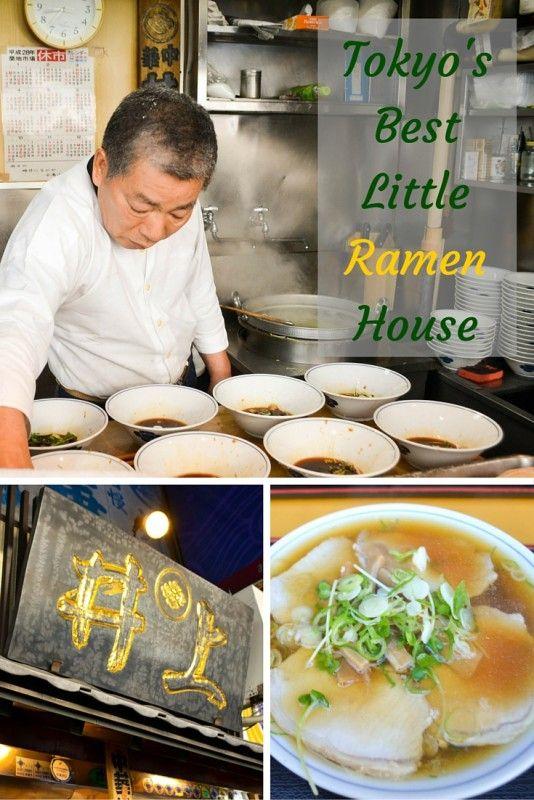 TsukijiFish Market's Ramen House (1)
