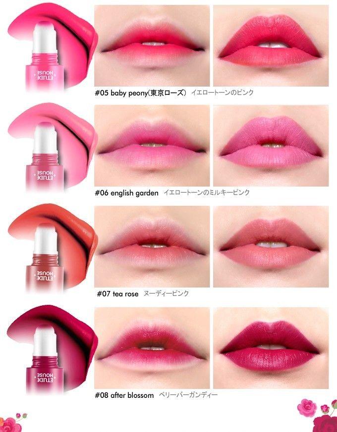 Lip gloss tint
