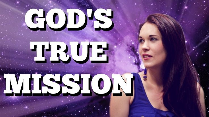 Integration - The True Mission of God - Teal Swan -