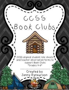 Common Core Book Clubs! Student & Teacher Pages! Camping Theme! Cute, fun, and ready to print! $