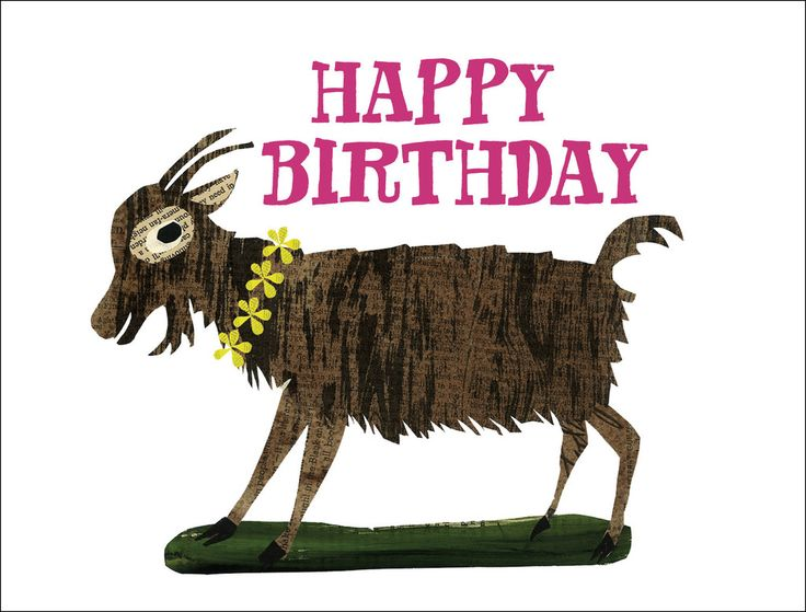 Happy Birthday Goat. Paste greeting cards are printed on recycled paper with your choice of bright white or kraft recycled envelopes. Each card is size A2, 4.25 x 5.5 inches. Order 12 or more cards = free shipping