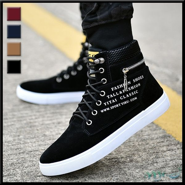 Casual high top sneakers, Mens shoes