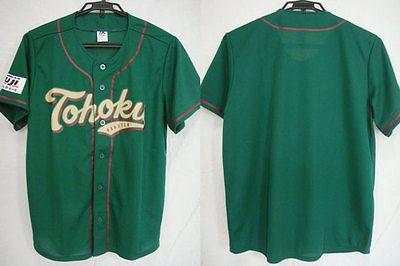 2014 Tohoku Rakuten Golden Eagles Baseball Summer Jersey Shirt Majestic M NEW
