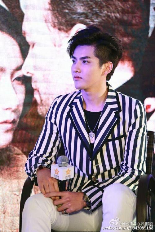 Wu Yifan [ KRIS ]