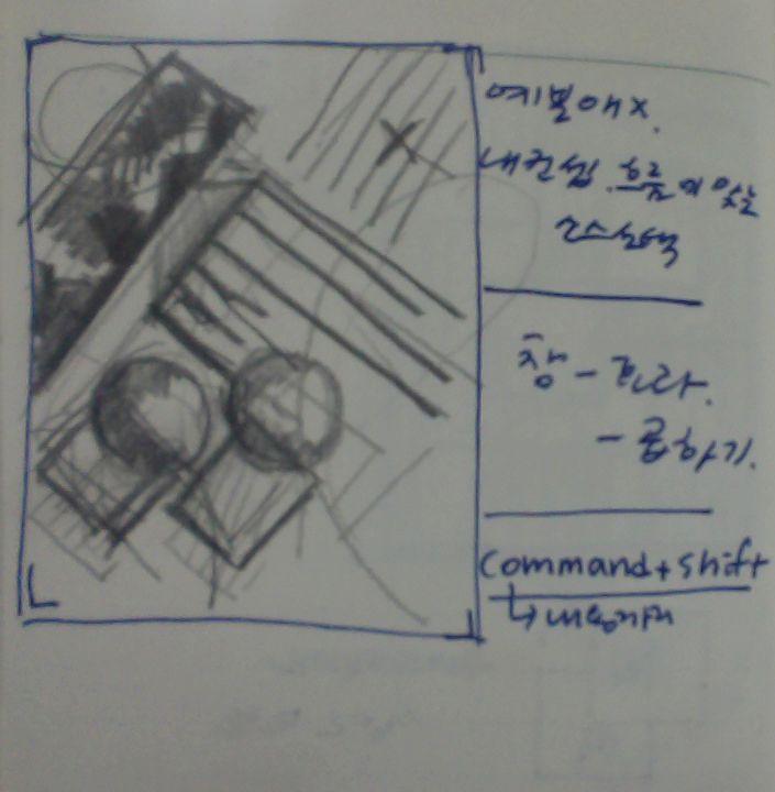 e113c_w2_신수지_01