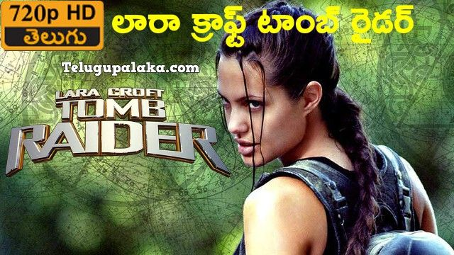 Lara Croft Tomb Raider 1 2001 720p Bdrip Multi Audio Telugu