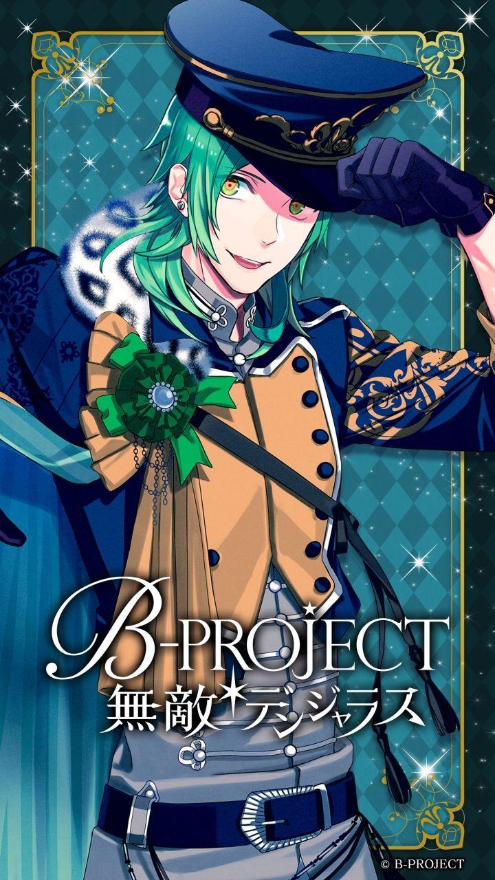 B-project. 王茶利 暉(Hikaru Osari)