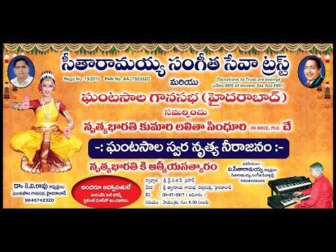View Live Telecast of Classical Dance to Ghantasala Songs by Kum. Lalith...
