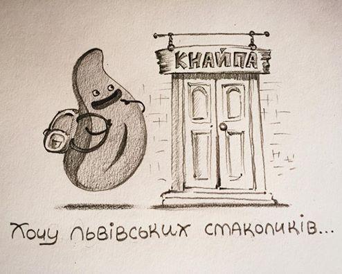 Тож ви приїхали до Львова й хочете поласувати смачненьким? Ось вам короткий словничок, щоб легше орієнтуватися на місці: Ґаляре́тка – желе, мармелад Зу́па – суп Кана́пка – бутерброд Кна́йпа – бар, ресторанчик, забігайлівка Лєгумі́на – десерт Пате́льня – сковорідка Пля́цки (пляцок) – солодкий пиріг або деруни Рестора́ція – ресторан Сала́тка – салат Філіжа́нка – горнятко