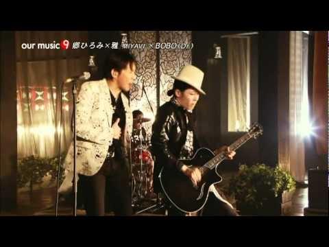 Oh,Great music! 「僕らの音楽」で郷ひろみ×雅-MIYAVI-の超絶お嫁サンバ