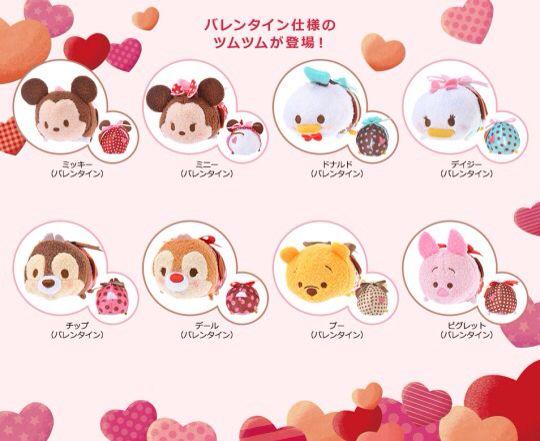 Valentine's Day 2015 Tsum Tsum collection.