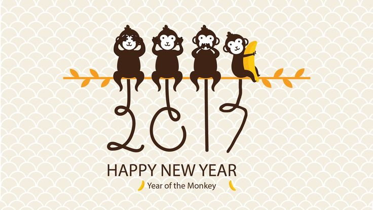 widescreen backgrounds happy new year 2017 - happy new year 2017 category