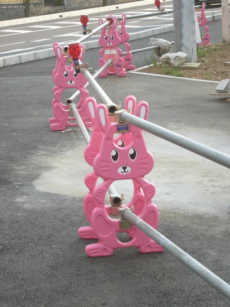 Pink Bunny-Shaped Public Roadblock (Kawaii Japan)|うさぎのガードレール