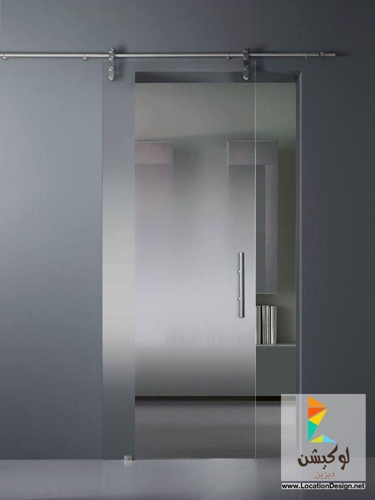 32 besten أبواب Bilder auf Pinterest | The doors, Puertas und Anträge