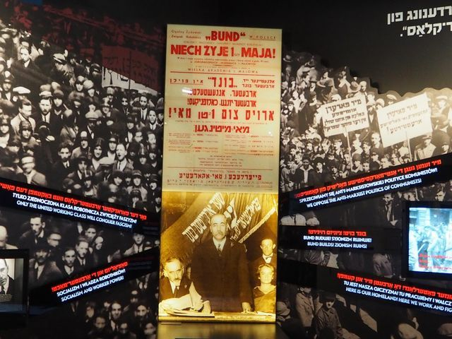 Wall in the POLIN devoted to the Bund  The POLIN Museum of the History of Polish Jews in Warsaw—Part 1 - World Socialist Web Site