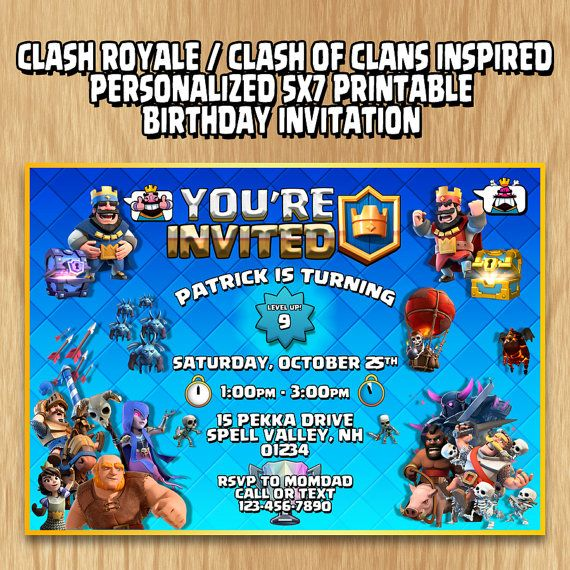 Clash Royale & Clash of Clans Supercell Inspired, Printable Digital File Personalized Custom Birthday Party Invite,  5X7 Invitation
