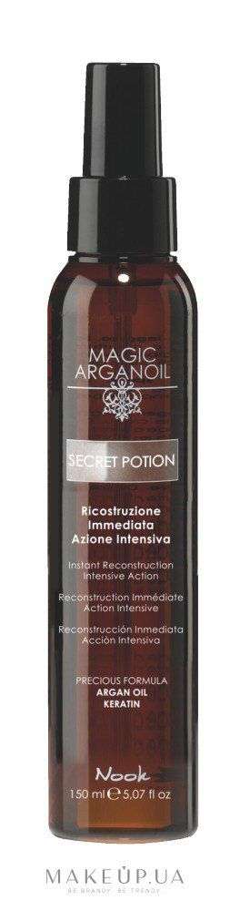 Окраска или химическое воздействие на волосы приводят к их повреждению. Средство Magic Arganoil Secret Potion от итальянского бренда Nook должным образом обеспечит мульти-реструктурирующее лечение, которое выльется в позитивный результат. Благодаря аргановому маслу и кератину косметический продукт эффективно проникает в структуру волос, способствуя их восстановлению быстрыми темпами. Лосьон,...