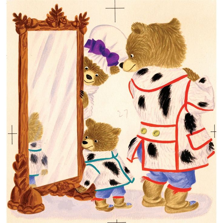 167 Best Images About Richard Scarry On Pinterest