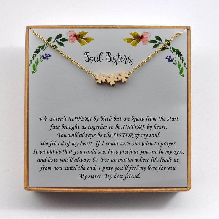 Soul sister gift necklace 234 sister gift bff necklace