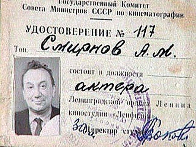 Фронтовые фотографии актёра Алексея Смирнова