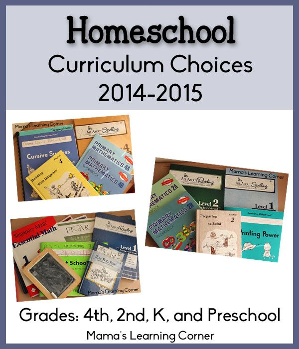 Homeschool Curriculum 2014-2015: 4th Grade, 2nd Grade, Kindergarten, Preschool