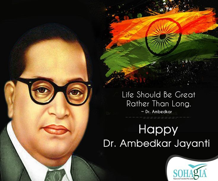 Its day of #Celebrations, Its day to value a special person, Who taught world the lesson of Self Confidence. Its B R Ambedkar... The Father of Indian Constitution !