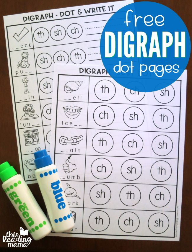 Digraph Dot Pages - 2 free levels - This Reading Mama