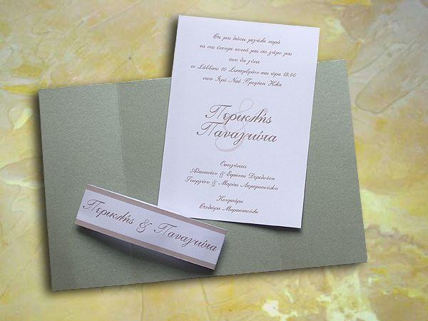 Προσκλητήριο Γάμου Μεταλλικό Χαρτί, Vintage διακόσμηση - Delight 133142 - www.Prosklitirio-eShop.gr