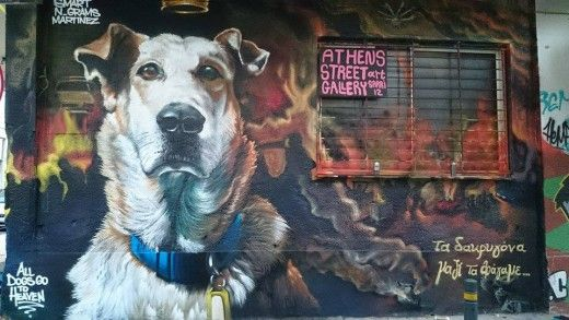 """Loukanikos, the riot dog"" street art"