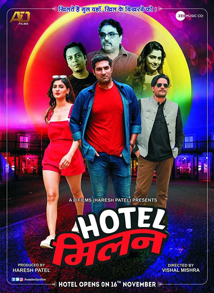 Hotel Milan (2019) Hindi Movie 720p HDRip 700MB x264 AAC