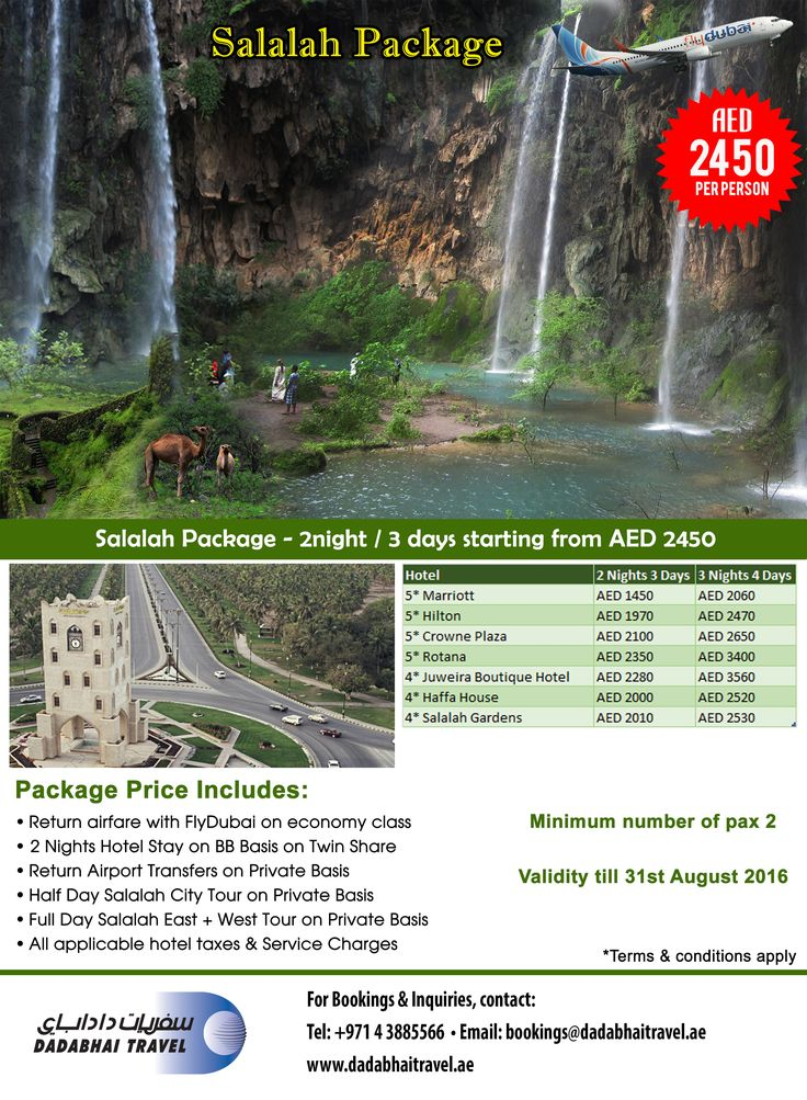Salalah Package For 2 Nights 3 Days At 5 Hotel Accommodation With Return Air