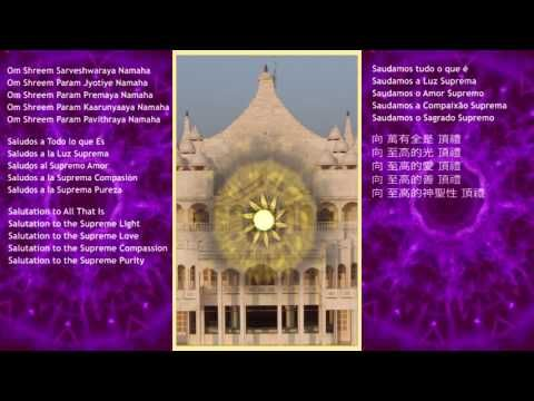 Celestial New Moola Mantra -21 times - DIVINE MOTHER - YouTube