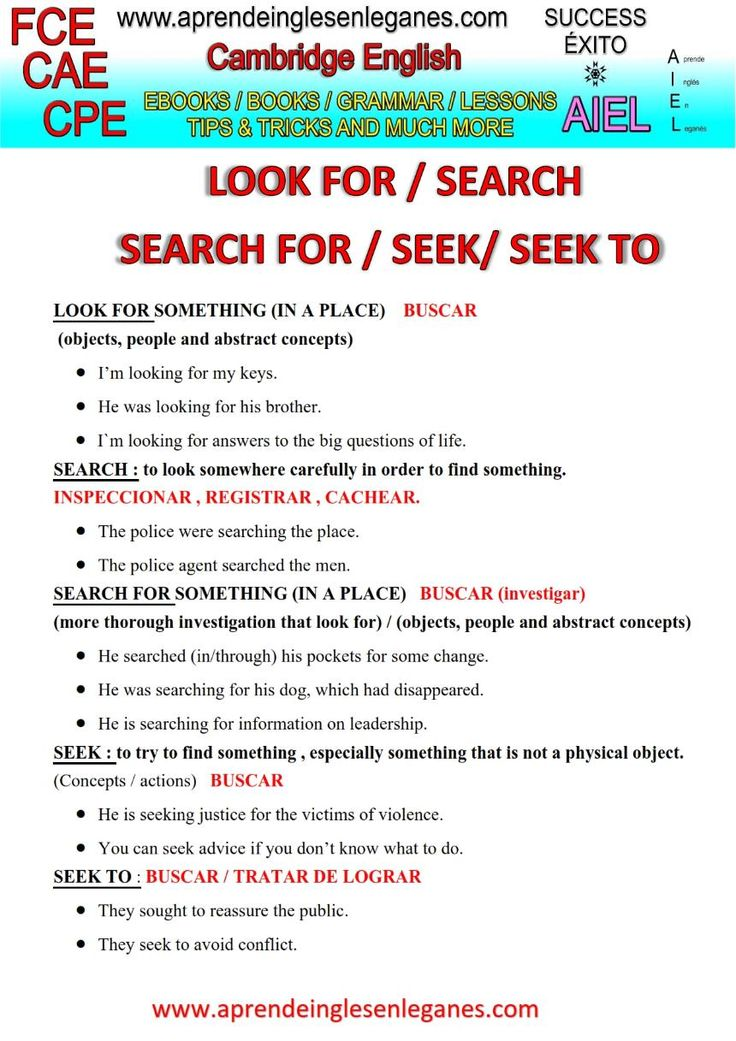 LOOK FOR SEARCH FOR SEARCH SEEK SEEK TO KEY WORD TRANSFORMATION WORD FORMATION PREPOSITIONAL VERBS