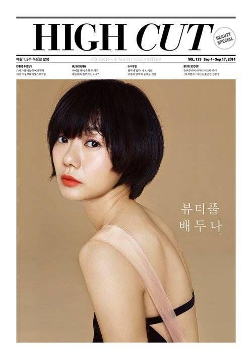 Bae Doo Na Featured In 'High Cut' Magazine | Koogle TV