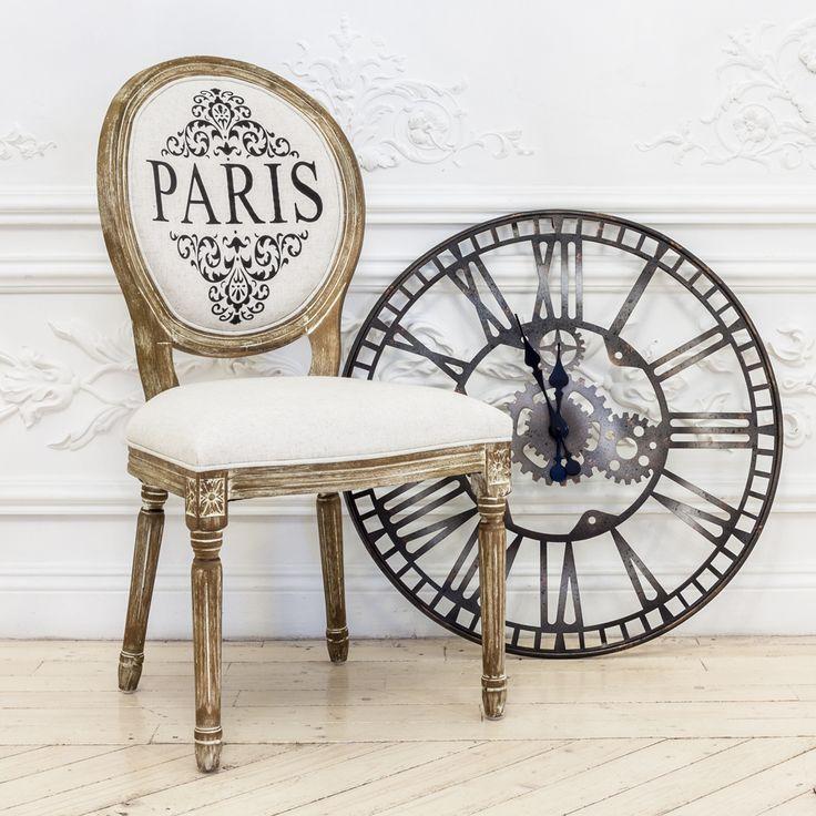 Часы «Сен-Лазар»