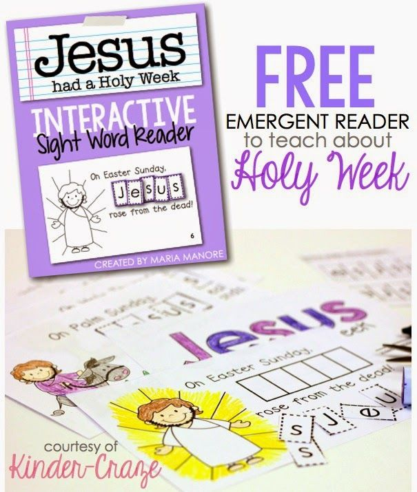free interactive sight word reader for holy week homeschool activities and language. Black Bedroom Furniture Sets. Home Design Ideas