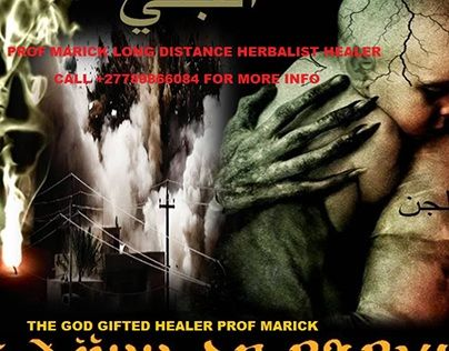 """Check out new work on my @Behance portfolio: """"THe God gifted healer PROFF MARICK +27789866084"""" http://be.net/gallery/36111673/THe-God-gifted-healer-PROFF-MARICK-27789866084"""