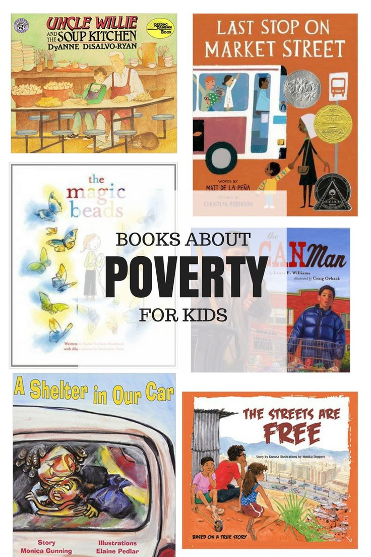 Picture books about poverty and homelessness for kids.These books are important both for children facing these issues and children who are as yet unaware of them.