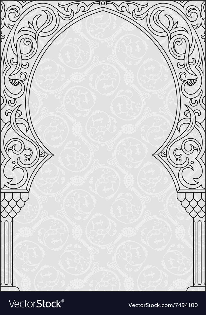 Arabic Greeting Background Arch Muslim Vector Image On Vectorstock Islamic Art Pattern Islamic Art Calligraphy Islamic Art
