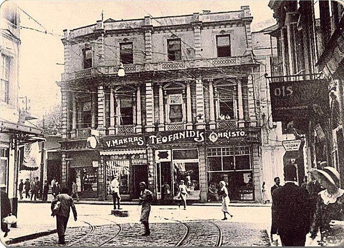 1930-lar Beyoğlu