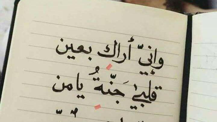 أشعار عراقية حب وعشق لتهديها لزوجتك أو محبوبتك Arabic Calligraphy