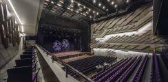 Foto: Austrumlatvijas koncertzāle