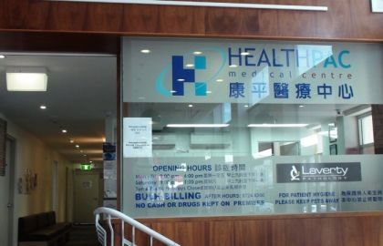 Campsie Medical Centre G/F, 260 – 262 Beamish Street Campsie NSW 2194. Phone: 02 9787 9388. Open Monday-Saturday. Directions and other details are available.